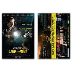 Nightcrawler Movie Poster Jake Gyllenhaal, Rene Russo, Bill Paxton, Kevin Rahm #MoviePoster