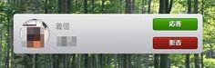 Mac と iPhone を Bluetooth でつないで Mac で電話ができるアプリ – Dialogue -