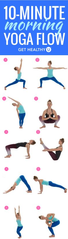 Are you looking for a way to get energized in the morning before you start your day? This 10-minute yoga flow is the perfect way to kick off your day. Try this easy routine today!