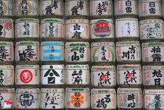 Hachiko, Holiday Decor, Meiji Shrine, Wine Cask