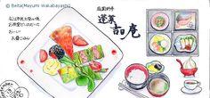 "2014_09_14_houraisou_01_s   my favorite Japanese restaurant ""Houraisou""     for this drawing I used :  Faber castell polychromos  MIDORI traveler's notebook        © Belta(Mayumi Wakabayashi)"