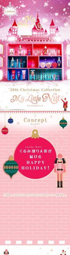 2016 Christmas Collection My-Little-Nut