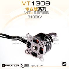 Tiger motor (T-MOTOR) brushless motor MT1306 KV3100 for Airplane or small Multicopter for QUAD/Quadrocopter rc plane