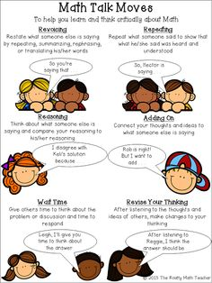 Math Talk Move Poster.  Amazing post about effective math talk (and yes, you can download this poster for free!)