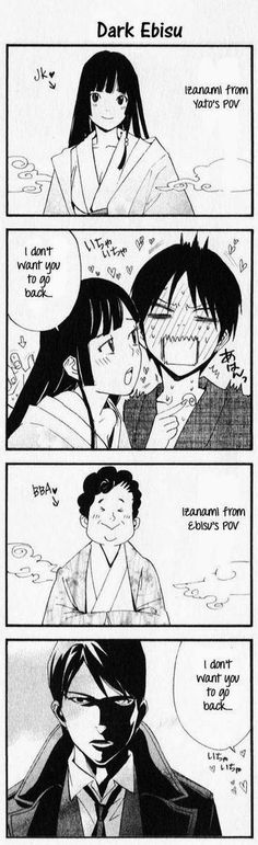 LMAO I thought the same thing when reading it... (Noragami, Yato, Ebisu)
