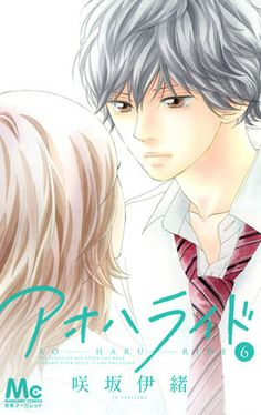 Ao Haru Ride Volume 6 - Io Sakisaka = 5 out of 5 stars