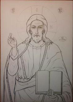 El verbo encarnado Religious Photos, Religious Icons, Religious Art, Christian Drawings, Christian Art, Jesus Drawings, Art Drawings, History Icon, Byzantine Icons