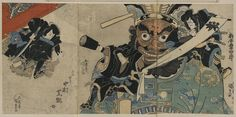 Matsumoto kōshirō, iwaya hanshirō, nakamura shikan | Library of Congress
