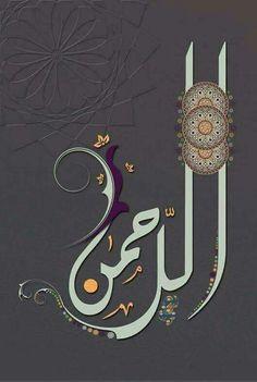 Arabic   Arabic Calligraphy