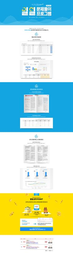 다음 @Behance 프로젝트 확인: \u201cskyedu character design\u201d https://www.behance.net/gallery/46994369/skyedu-character-design