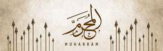 The Month of Moharram –its Importance and Sacredness in Islam  #Muharram #Islamic #Calander #Muslim