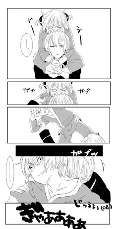 Pinterest Manga Couple, Anime Couples Manga, Cute Anime Couples, Manga Anime, Anime Art, Attack On Titan Tattoo, Okikagu Doujinshi, Gintama, Fairy Tail Ships