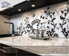Glass backsplashes are a growing trend in modern kitchens. The variety of digital prints on the glass panels is endless and gives a lot of opportunity for creating unique kitchen designs. You can choose abstract, floral, geometric patterns, landscapes, panoramic views, skylines or even your own pictures for the backsplash in the kitchen.