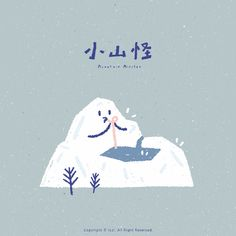 Little Mountain Monsters on Behance Love Illustration, Graphic Design Illustration, Storyboard, Mountain Monsters, Animated Icons, Gifs, Layout, Graphic Design Posters, Cute Gif