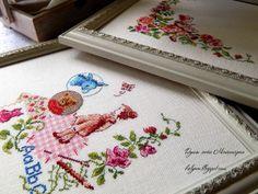 Motif issu de : Veronique Enginger & Sophie Bester-Baque ''Mon journal au point de croix''