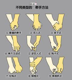 城城話:「這十指緊扣 印證著幸福已被停留 ♬ ♩」 哪一個是你和戀人的牽手方式?太甜了吧   http://www.medilase.com.hk/ http://instagram.com/medilase755nm  (圖片轉載自網民秋田六千微博)