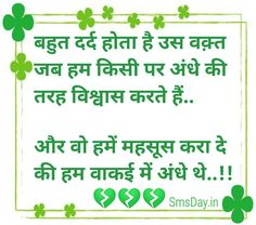 Nice Thoughts, Good Attitude, Good Thoughts Quotes, Powerful Quotes, Strong Quotes, Inspiring Quotes, Reality Of Life, Reality Quotes, Good Morning Greetings