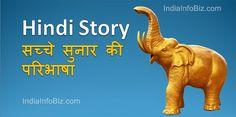 Hindi Story - Sachche Sunaar ki Paribhasha