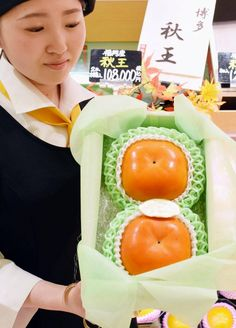 Consumer sales began recently of the world's first seedless persimmons, a sweeter variety developed by Fukuoka Prefecture that producers hope will expand t Japan News, Fukuoka, Served Up, First World, Times, Sweet, Candy