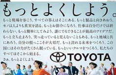 TOYOTA トヨタのもっと | POOL inc.
