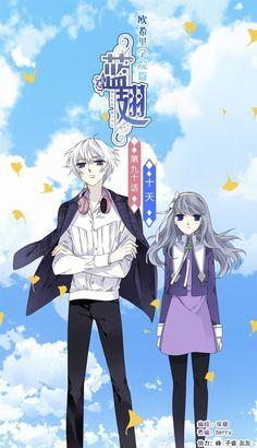 Julian and Angla Manhwa Manga, Anime Manga, Anime Art, Lan Chi, Blue Wings, Clear Card, Character Drawing, Teen Titans, Anime Love