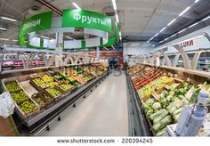 SAMARA, RUSSIA - SEPTEMBER 28, 2014: Interior of the hypermarket Karusel. One of largest retailer in Russia - stock photo