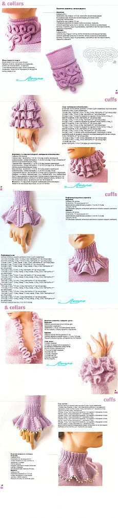 Find and save knitting and crochet schemas, simple recipes, and other ideas collected with love. Knitting Stiches, Sweater Knitting Patterns, Lace Knitting, Knitting Designs, Crochet Designs, Knit Patterns, Sewing Patterns, Crochet Motifs, Freeform Crochet