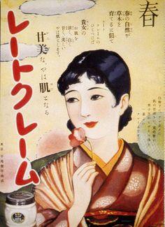 Japanese Moisturizer, 1940s by Gatochy, on Flickr