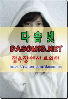 부평오피 마포오피『다솜넷∥dasom13.net』청주안마 선릉역건마