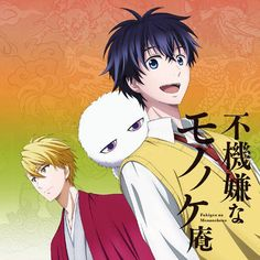 """Fukigen na Mononokean"" TV Anime 3rd PV Introduces OP/ED Songs"