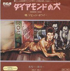 """David Bowie . Diamond Dogs (Japanese 7"""")"""