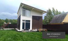 Фахверковый деревянный дом под ключ fachwerk. строительство полная отделка. Шведсие деревянные дома: Фасад. Окна