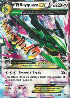 M Rayquaza EX 76/108 - ULTRA RARE XY Roaring Skies PREORDER SHIPS 5/8 #Pokemon