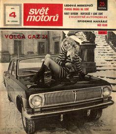 GAZ-24 Volga Le Mans, Europe Car, Retro Cars, Soviet Union, Eastern Europe, Car Car, Car Pictures, Old Cars, Motor Car