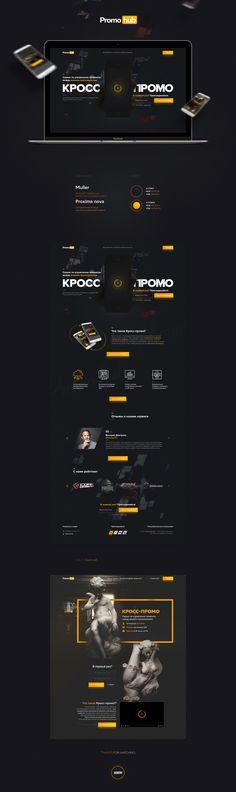 Promo-hub / theme / landing-page / onepage / раскрутка Adobe Photoshop, Lightroom, User Interface Design, Ui Ux Design, Adobe Illustrator, Wordpress Theme, Desktop Screenshot, Behance, Layout