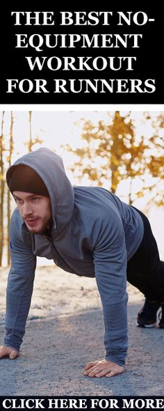 dear readers, I decided to share with you a bodyweight no-equipment strength routine that can help you strengthen key running muscles so you can boost your running power and reduce the risk of injury.  I came up with this bodyweight workout routine for runners to complement your outdoor efforts.  So, are you excited? Then here we go http://www.runnersblueprint.com/no-equipment-home-workout-for-runners/ #Bodyweight #No-equipment #Workout