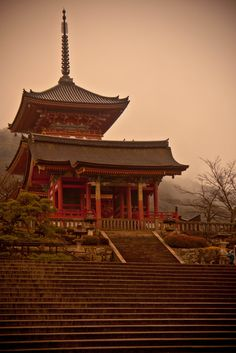 #kyoto #Japan