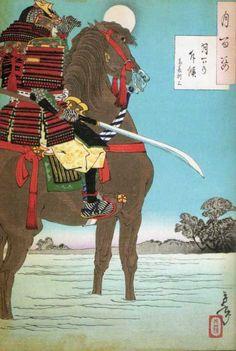 Samurais006