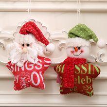 Visita el post para ver ideas para adornar de estrellas de Navidad tu casa. Este adorno navideño nos ha encantado. ¡Es muy original! Para más pines como éste visita nuestro tablero. ¡Ah!  > No te olvides de guardarlo en tu tablero! #estrellas #navidad #estrellasnavidad #decoraciondenavidad