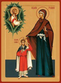Sainte Juliette, Best Icons, Byzantine Icons, Orthodox Icons, Religious Art, Religion, Fine Art, Religious Pictures, Lds Art