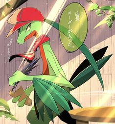 N Pokemon, Pokemon Ships, Pokemon Games, Pokemon Starters, Grass Type, Catch Em All, Pretty Art, Digimon, Interesting Stuff
