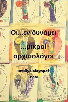 Ancient Greece, Greek, About Me Blog, Flowers, Greek Language, Flower, Blossoms