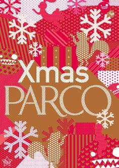 パルコ クリスマス デコレーション