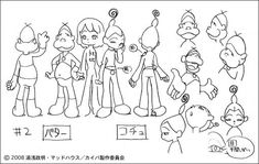 WEBアニメスタイル | 【artwork】『カイバ』第3回 各話キャラ+小物その1 Drawing Reference, Character Design, Character Art, Illustration, Line Art, Anime Sketch, Art, Yuasa, Doodle Drawings