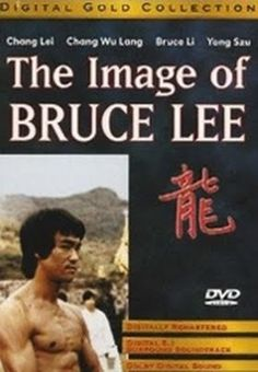 The Image of Bruce Lee  - FULL MOVIE - Watch Free Full Movies Online: click and SUBSCRIBE Anton Pictures  FULL MOVIE LIST: www.YouTube.com/AntonPictures - George Anton -   *** Bruce Li plays the title role. It's not that they're really look-alikes, but they sure are fight-a-likes. *** A band of counterfeiters wants to make Hong Kong their new territory. The disgraced leader of the Special Squad will have to team-up with a group of Hong Kong police officers in an attempt to st...