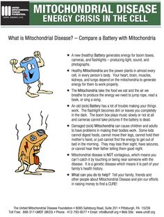 Mitochondrial Disease explained in 'kid friendly' terms