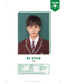 Hohyeon - TRCNG (  ➩D.O.B: October 14, 2001   ➩Height: 177cm  ➩Position: Main rapper   ➩Blood type: A  ➩Hobby: Cooking   ➩Nickname: Hobbangie, HoHo   ➩Favorite Music Artist: Tupac   ➩Specialty: Writing lyrics   ➩Motto: If you don't give up, anything Is  possible   ➩Resolution: To work passionately without idle hands)   { #Hohyeon #TRCNG #TSEntertainment #Kpop } ©Instagram @trcng_official ©creds to translation owners