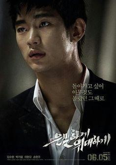 "Kim Soo Hyun   Lieutenant Won Ryu-hwan / Bang Dong-gu in  ""Secretly, Greatly"" (2013)"