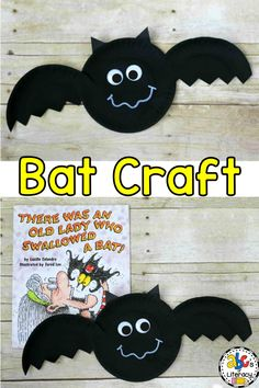 Are you looking for a fun, Halloween craft to create after a read aloud? One of our favorite Halloween books is There Was An Old Lady Who Swallowed A Bat by Lucille Colando.  In this twist on the classic, the old lady swallowed everything from a cat to a bat. After reading this tale, you can create this easy-to-make Paper Plate Bat Craft. Besides being a fun Halloween craft, this bat craft can be a great addition to your nocturnal animals or bat unit too. #halloweencraft #batcraft #craftforkids