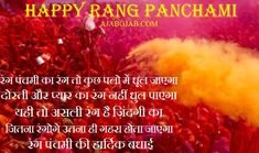 Happy Rang Panchami Hd Greetings Hd Picture, Facebook Image, Wallpaper Pictures, Hd Images, Hd Photos, Happy, Laughing, Background Images Hd, Ser Feliz